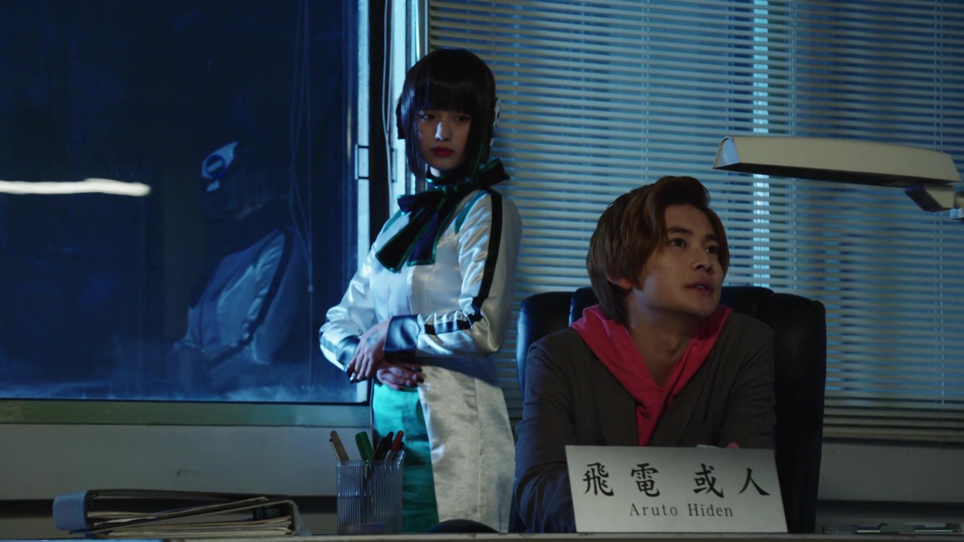 Kamen Rider Zero One Episode 34 Recap