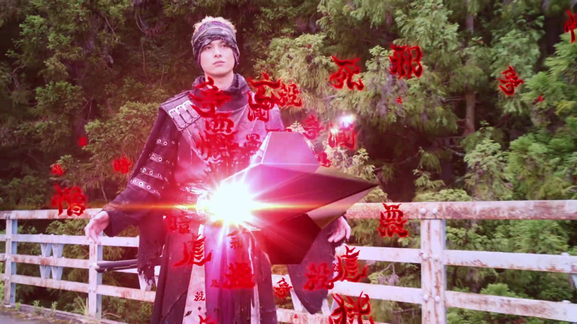 Kamen Rider Zero One Episode 36 Recap