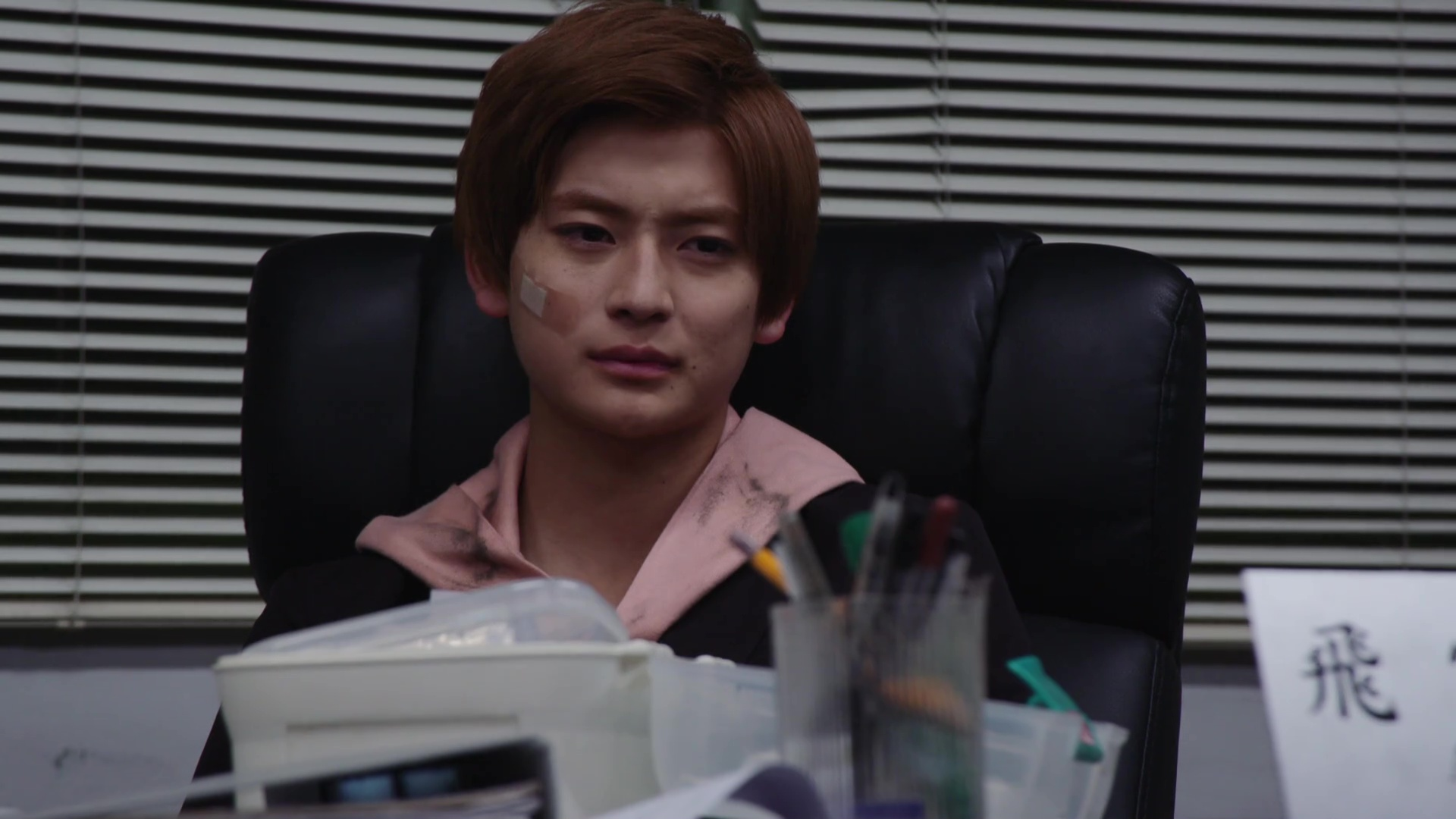 Kamen Rider Zero One Episode 37 Recap