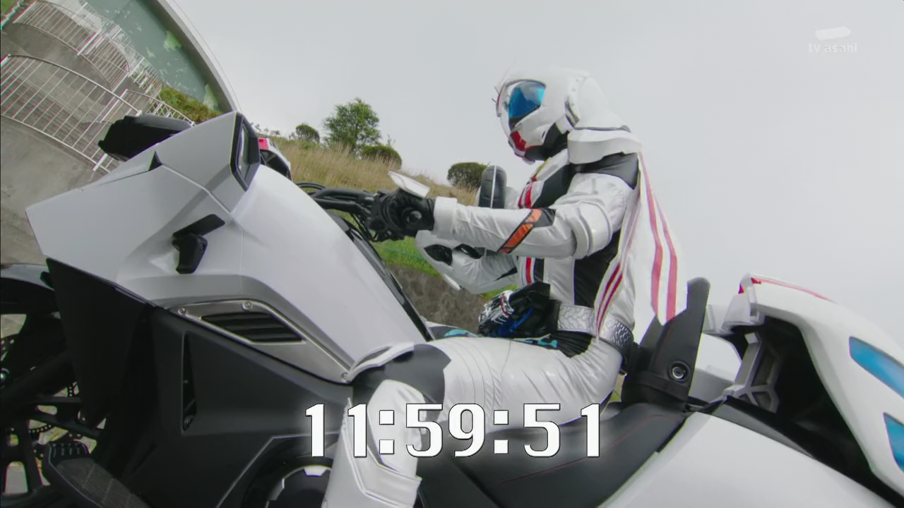 Drive 13