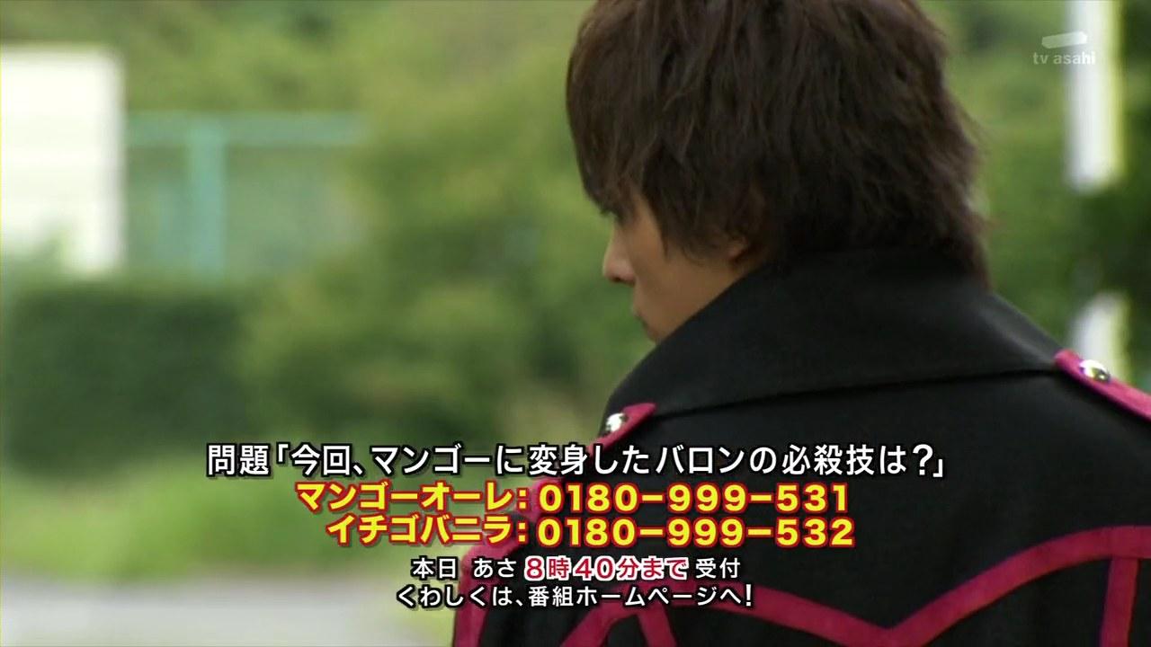 Kamen Rider Gaim 8