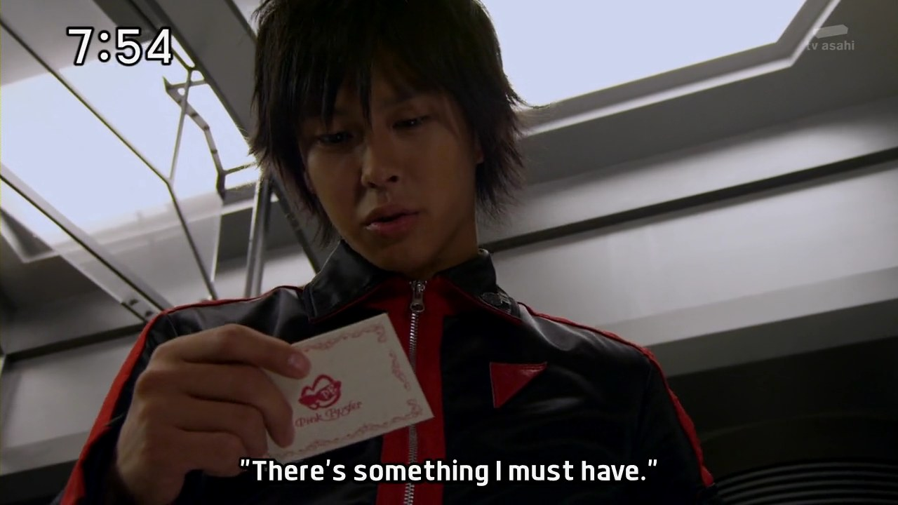 Go-Busters 41