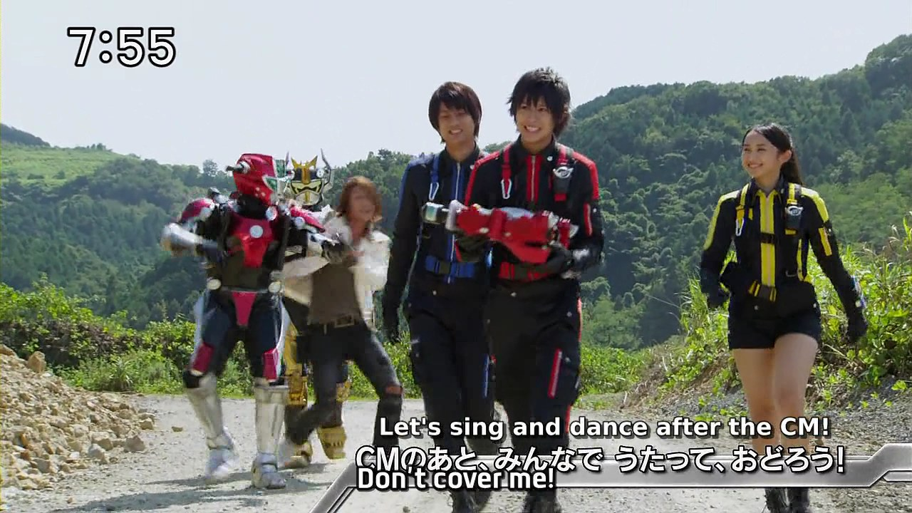 Go-Busters 35