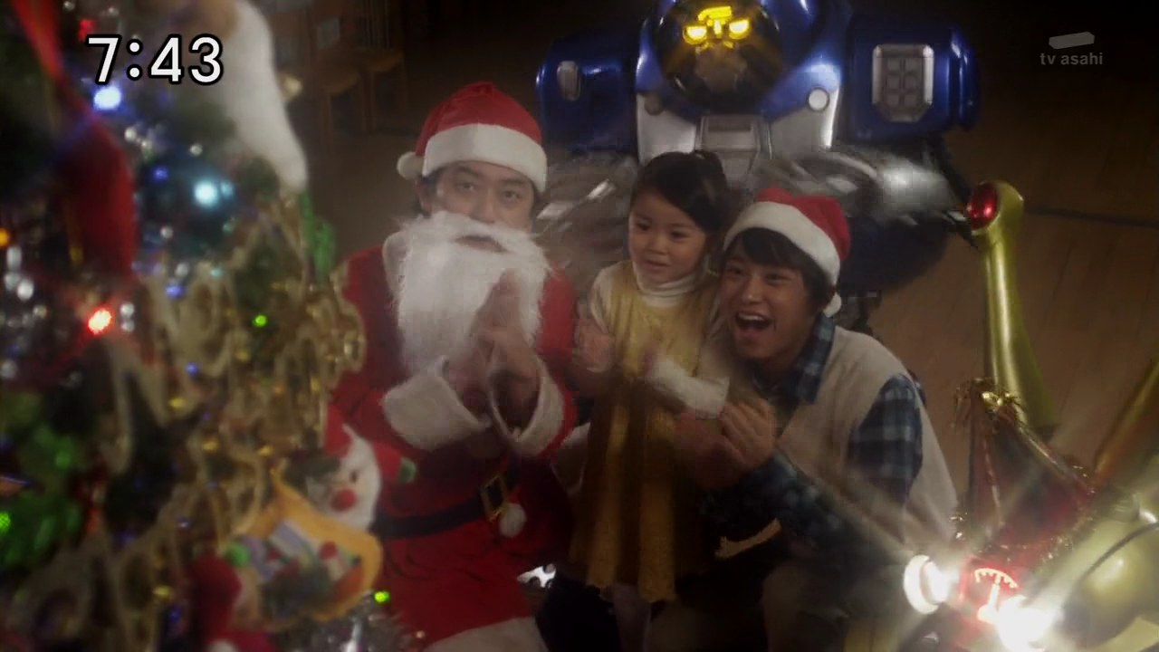 Go-Busters 43