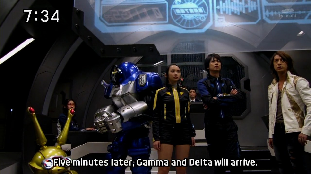Go-Busters 44