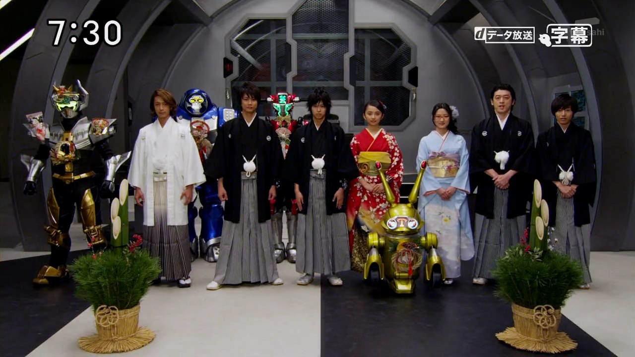 Go-Busters 45