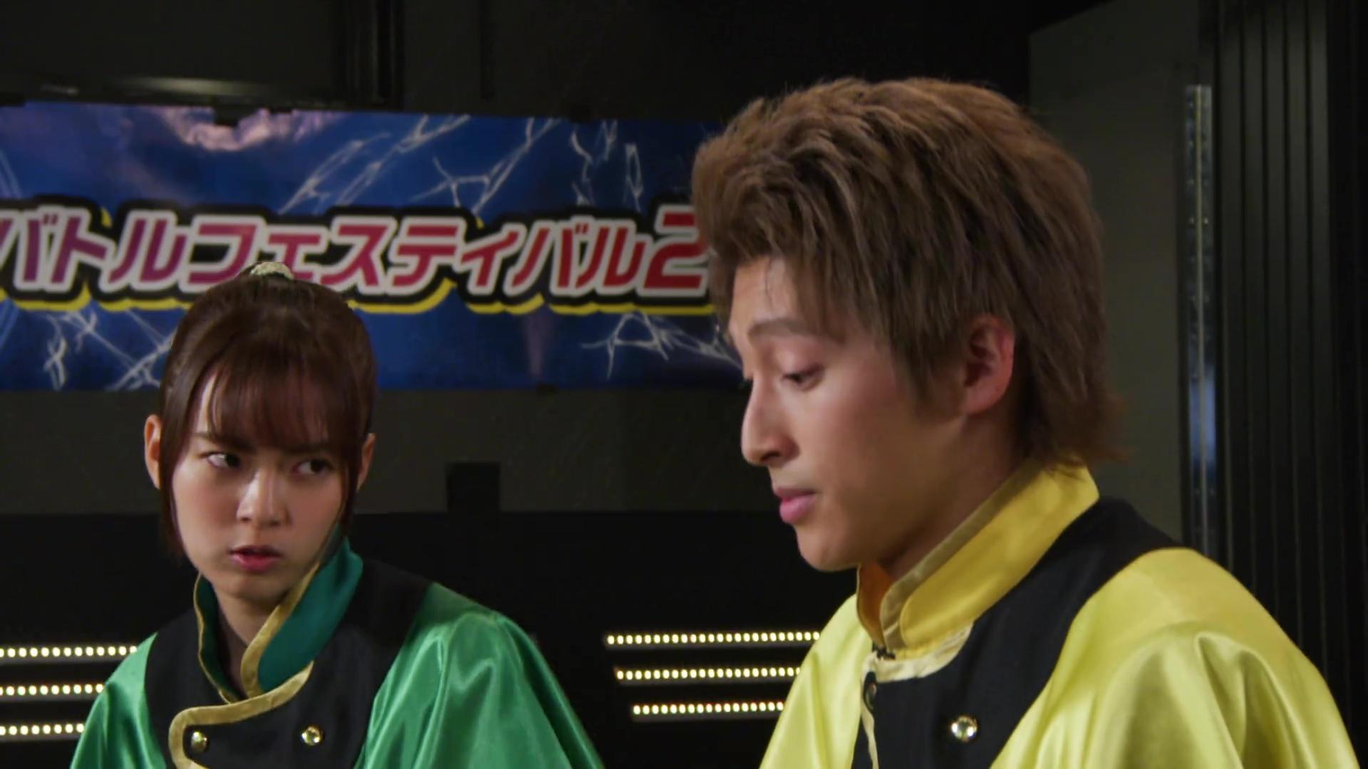 Mashin Sentai Kiramager Episode 5 Recap