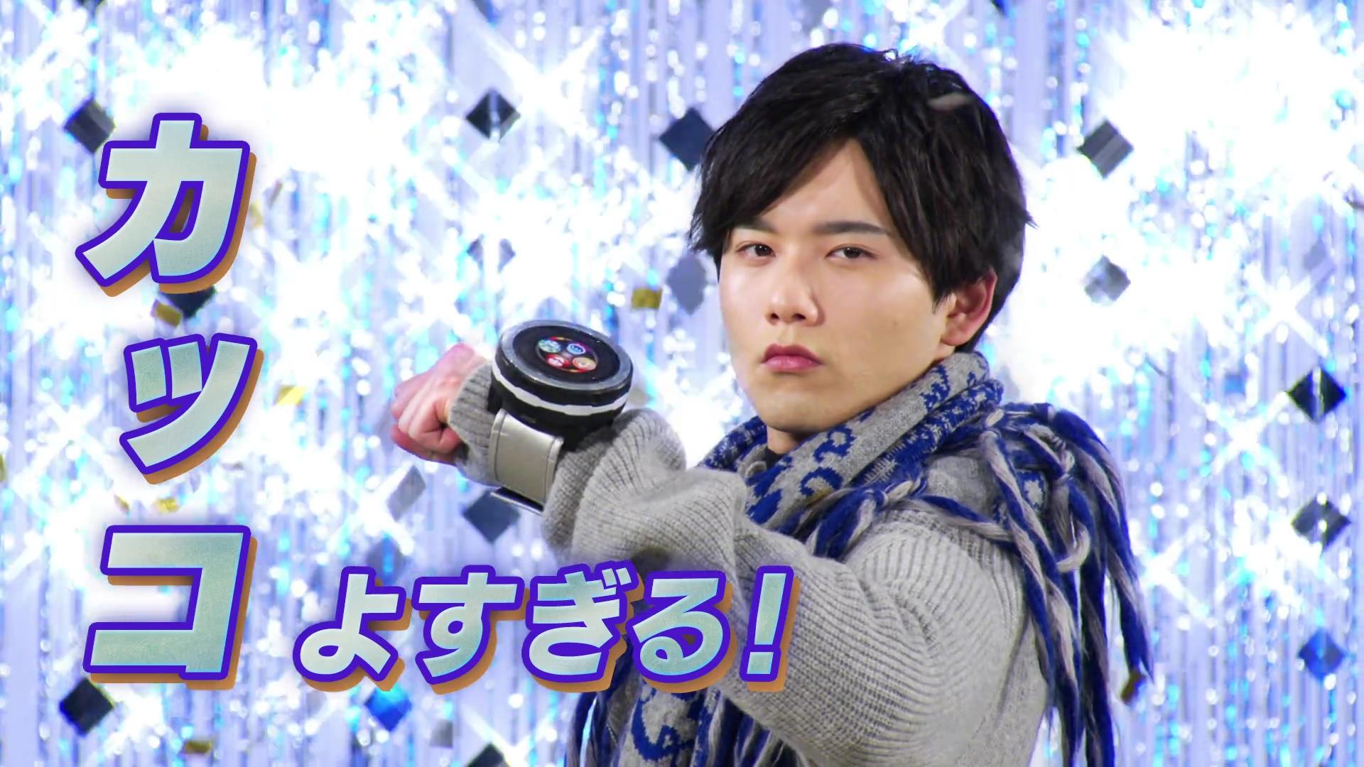 Mashin Sentai Kiramager Kira Talk Recap