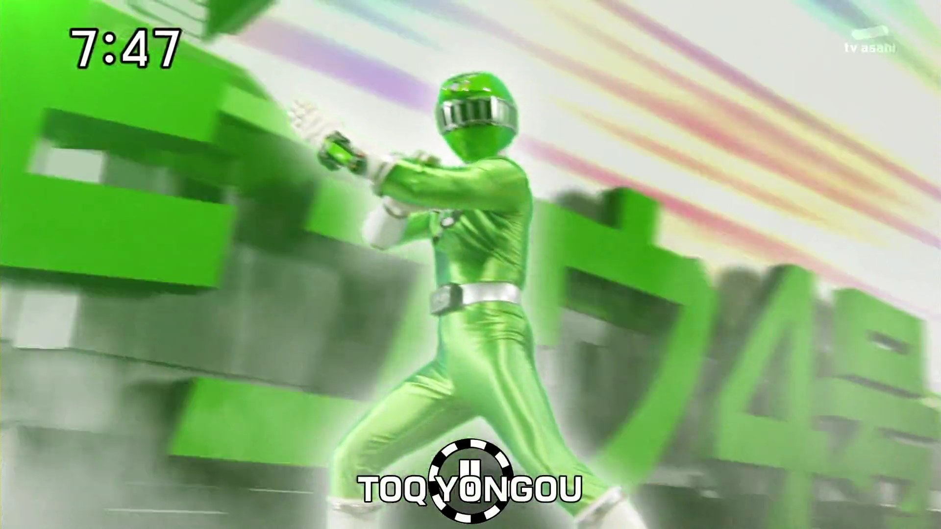 ToQger 1
