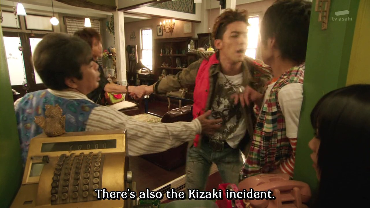 Kamen Rider Wizard 42