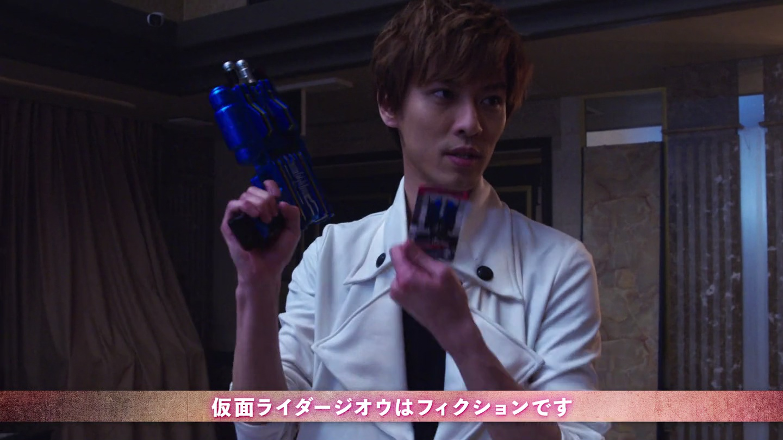 Kamen Rider Zi-O Episode 41