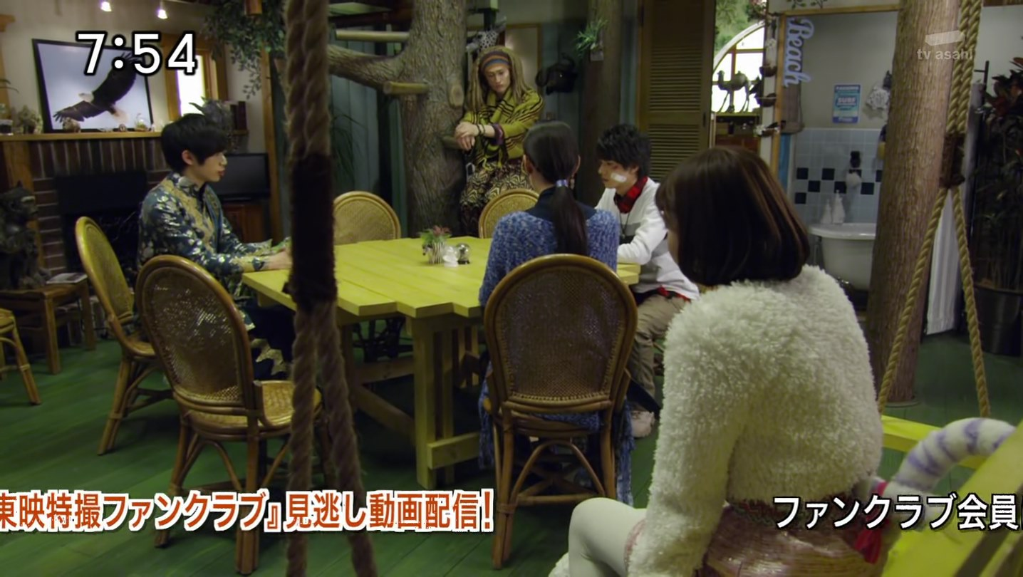 Zyuohger 11