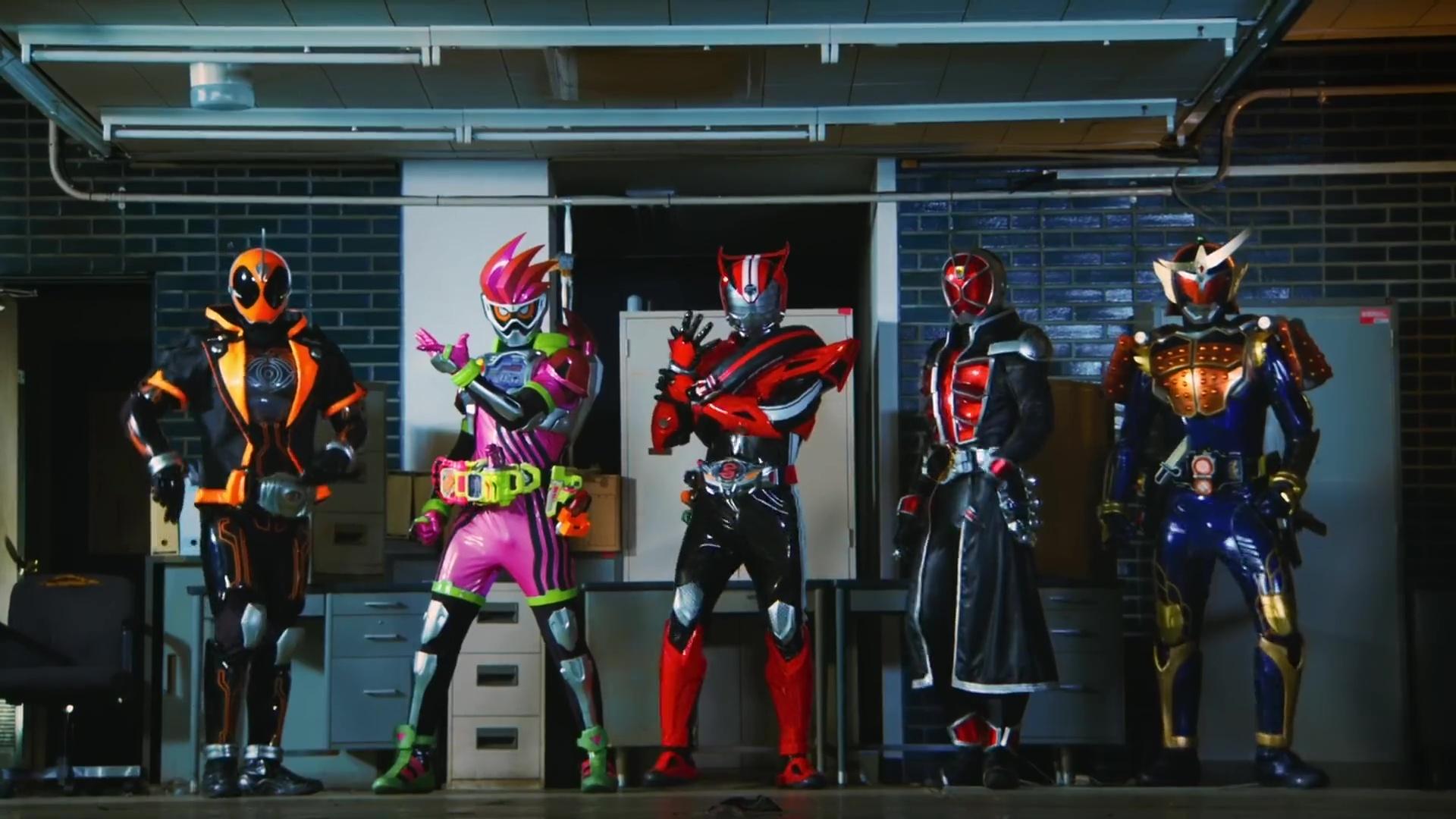 Kamen Rider Hesei Generations