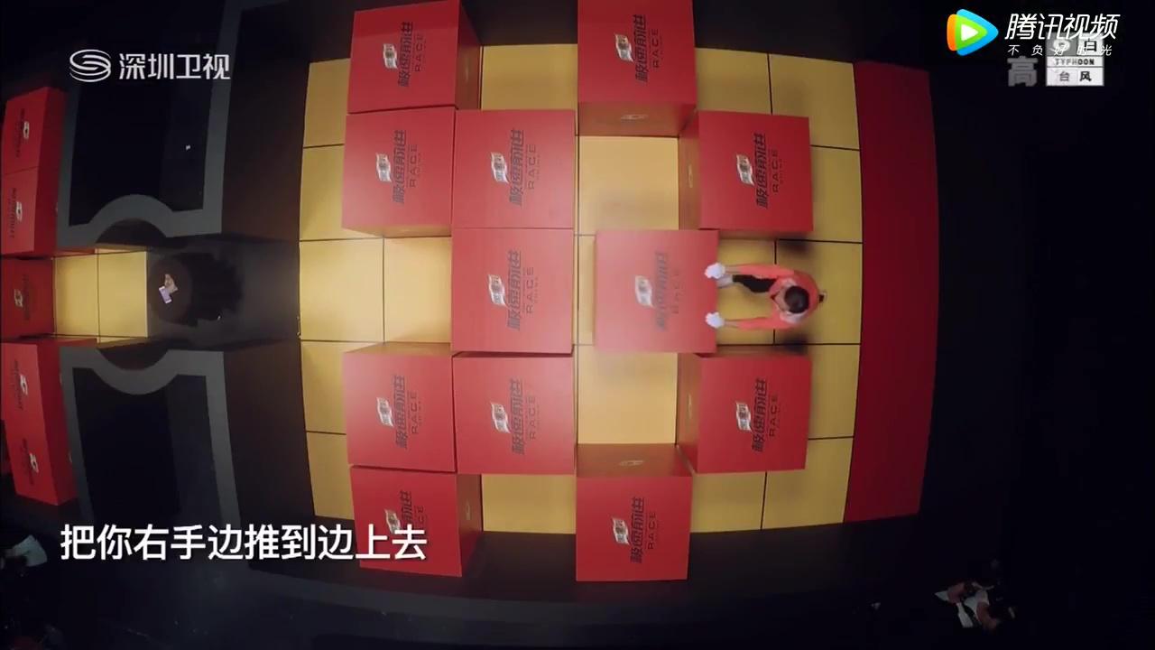TAR China