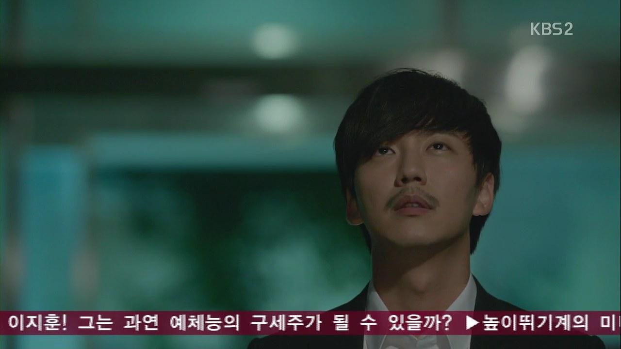 KBS Shark