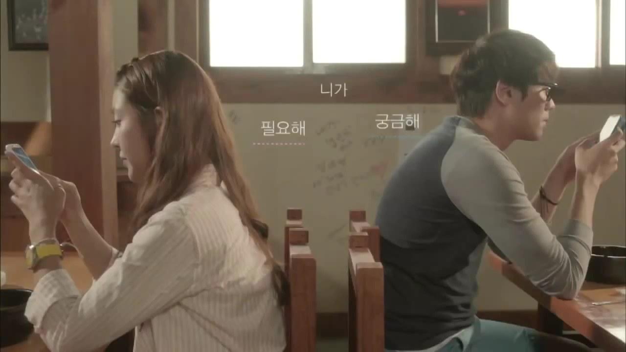 Waiting for Love KBS