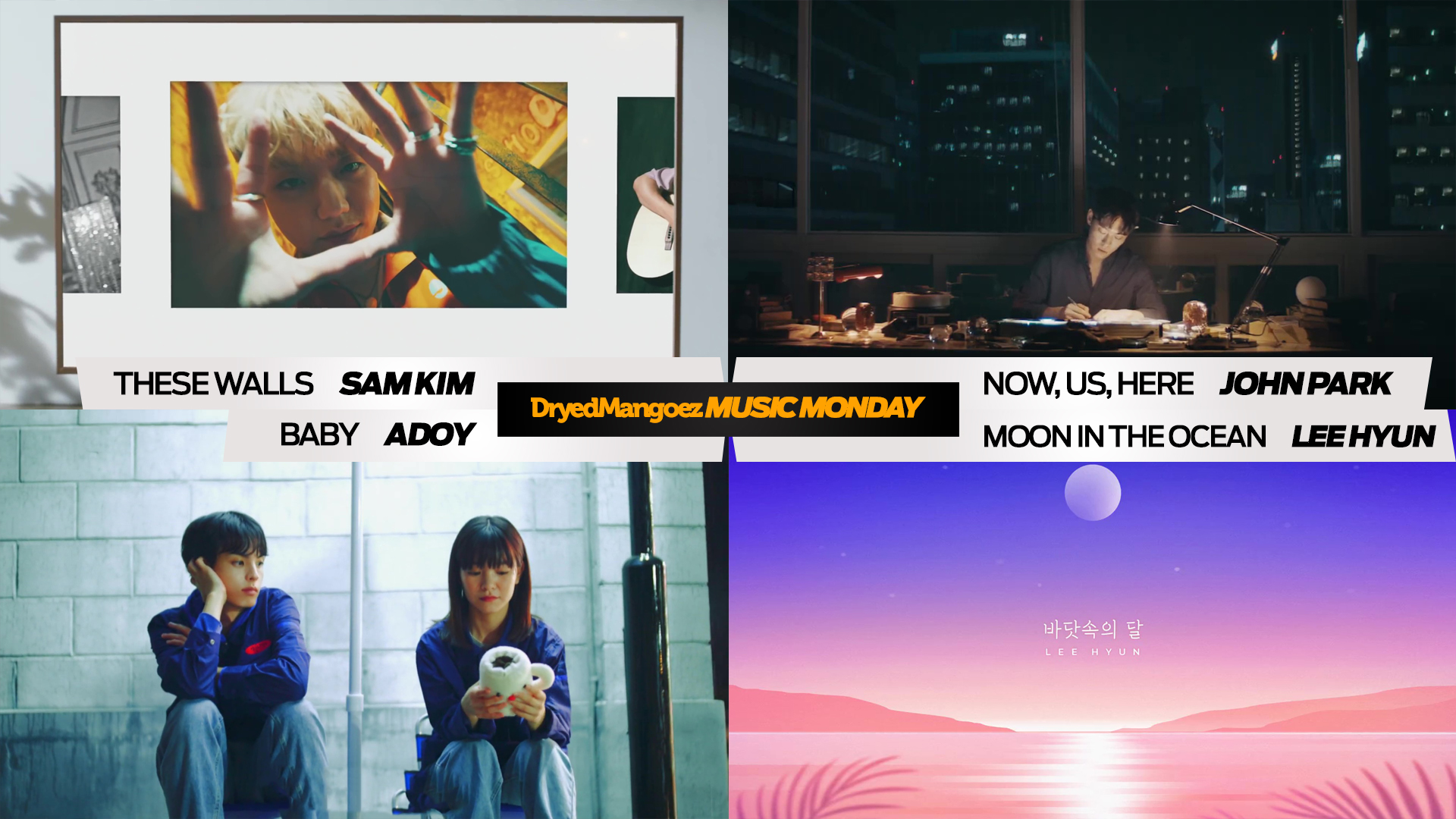 Music Monday, July 19, 2021 – Immaculate Vibes with Sam Kim, John Park, ADOY, Lee Hyun