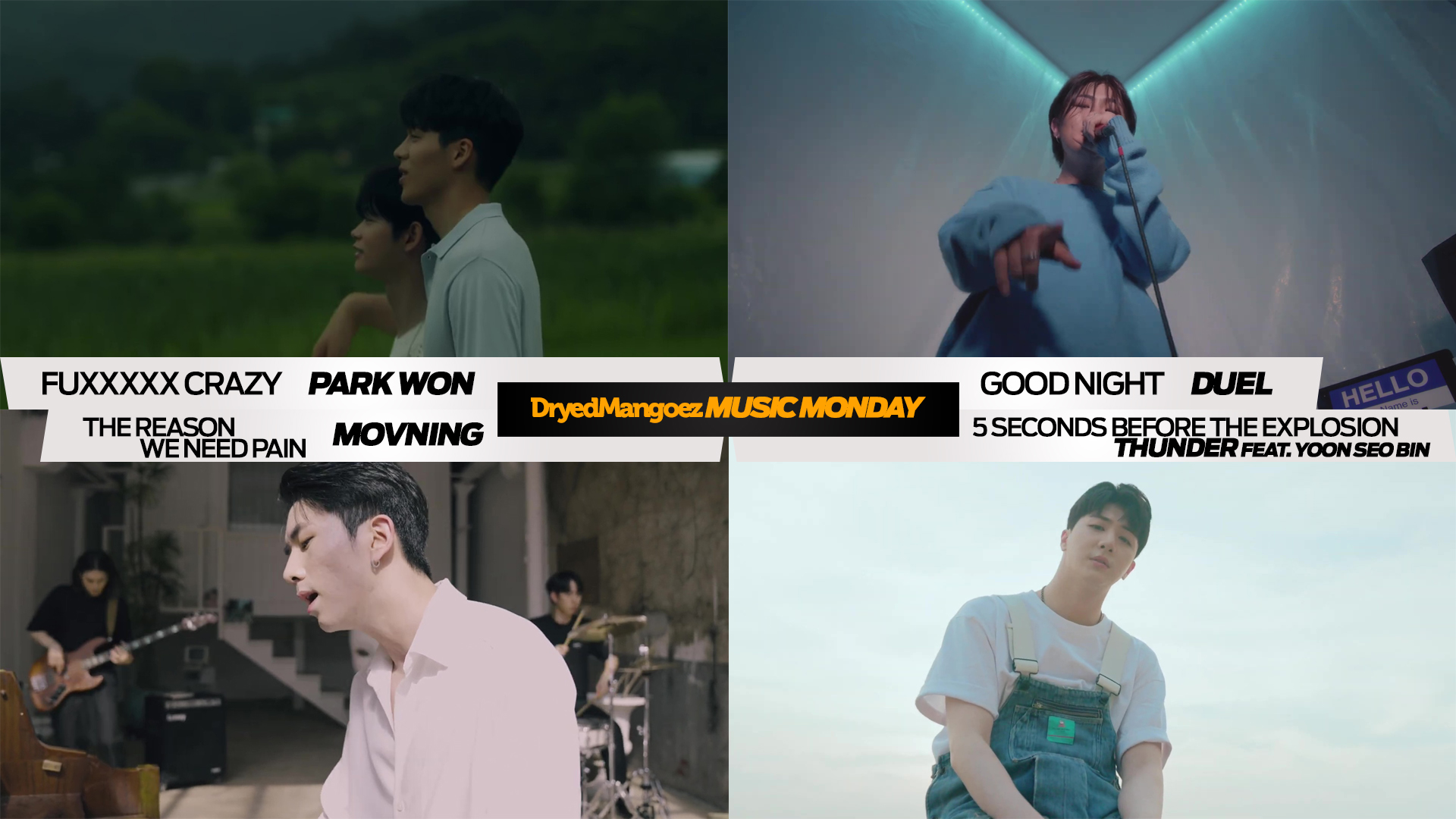 Music Monday, August 23, 2021 (Part 2) – Park Won, DUEL, MOVNING, Thunder feat. Yoon Seo Bin