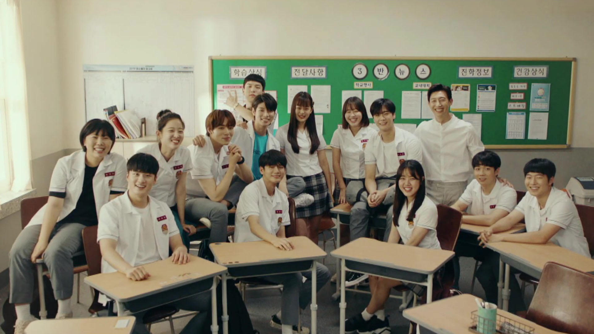 """Good Ol' Review: JTBC's """"At Eighteen"""" is an Honest, Sincere and Powerful Slice of Life"""