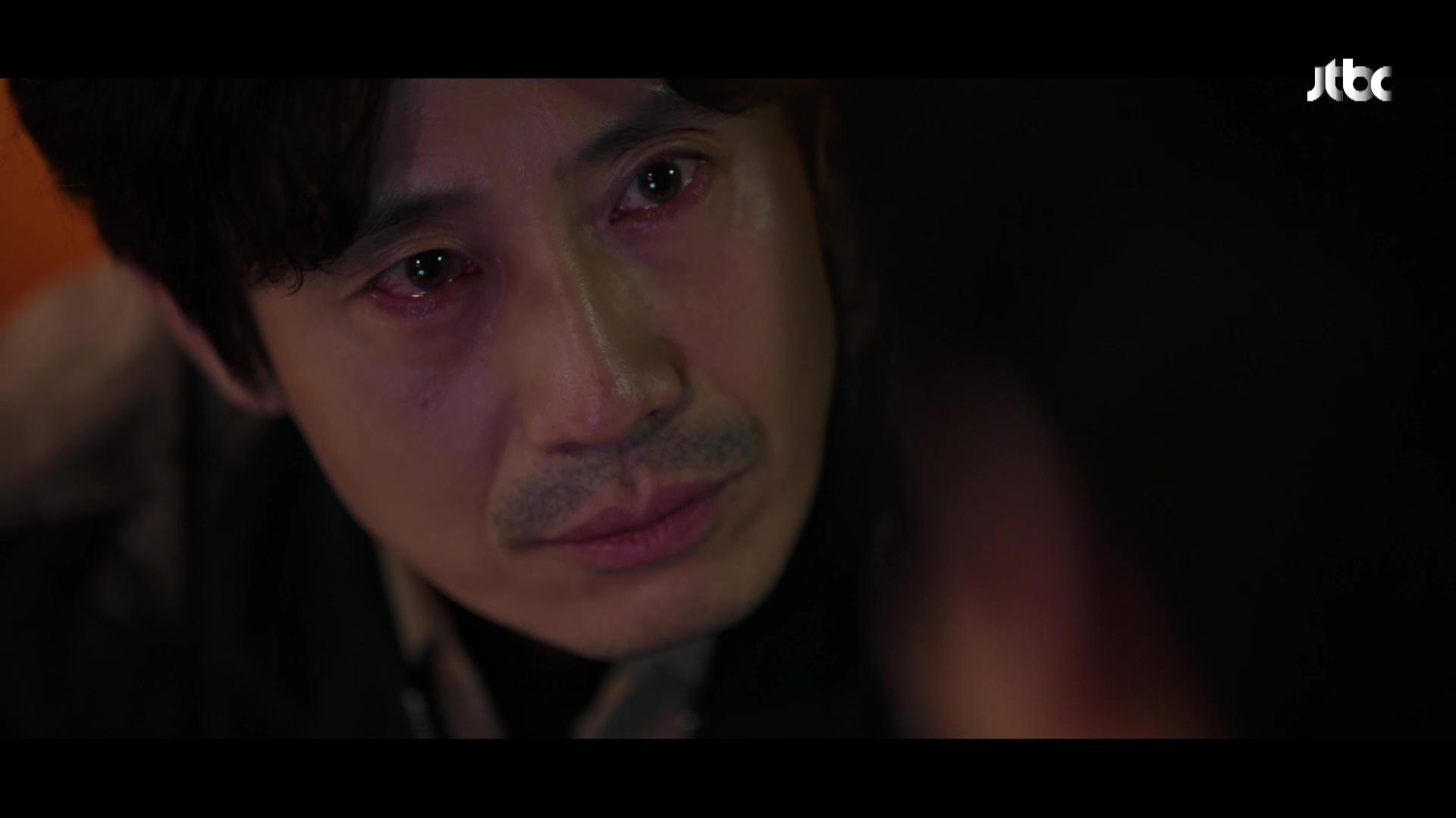 Beyond Evil JTBC Korean Drama Review