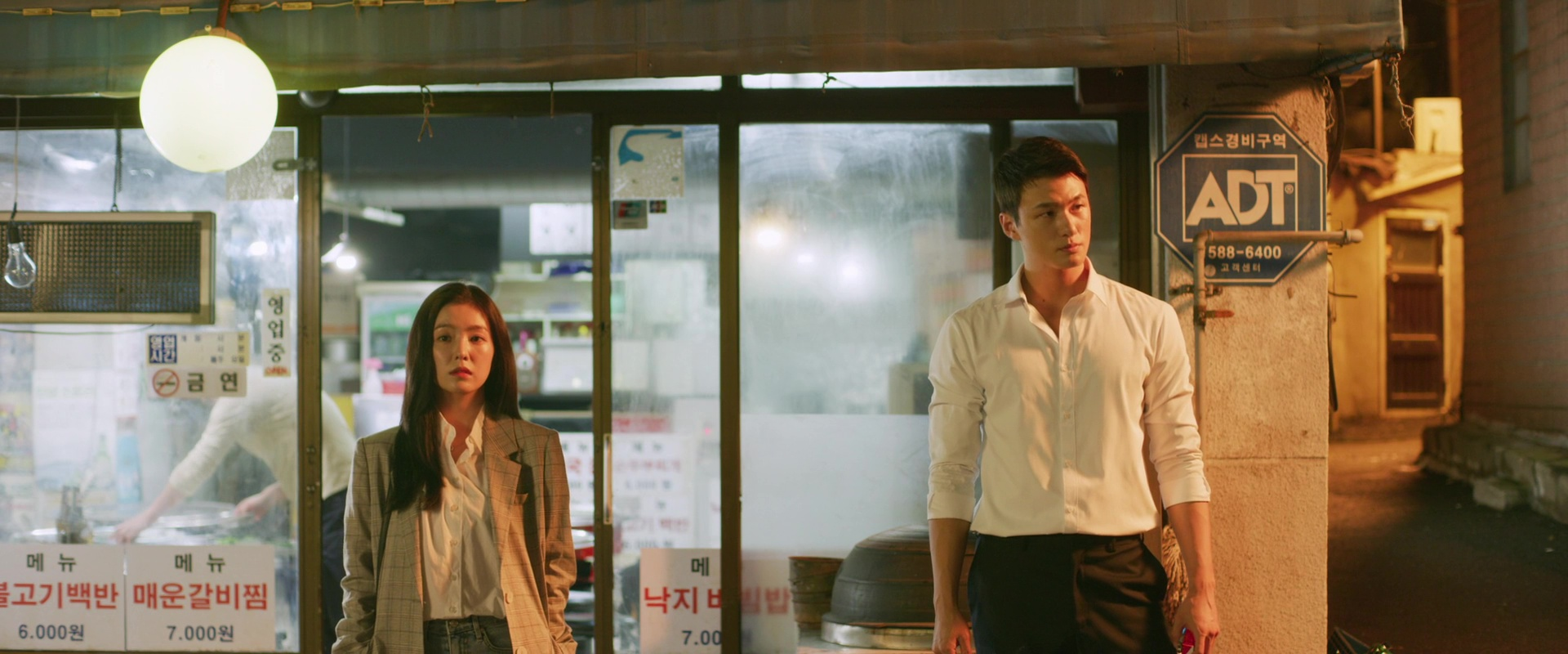 Double Patty Korean Film Review