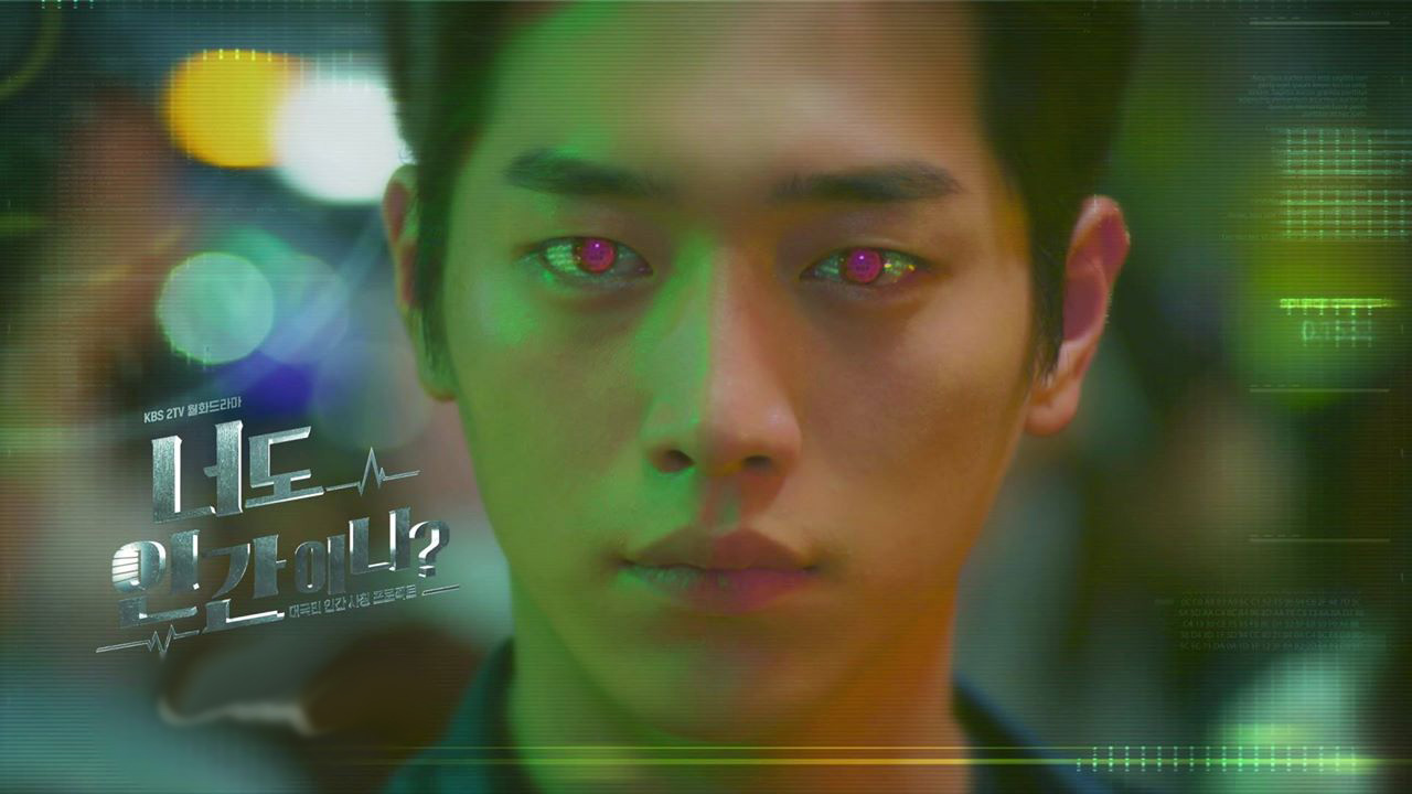 Good Ol' Review: Seo Kang Joon's Performance Powers the Emotional, Exciting and Heartfelt <i>Are You Human?</i>
