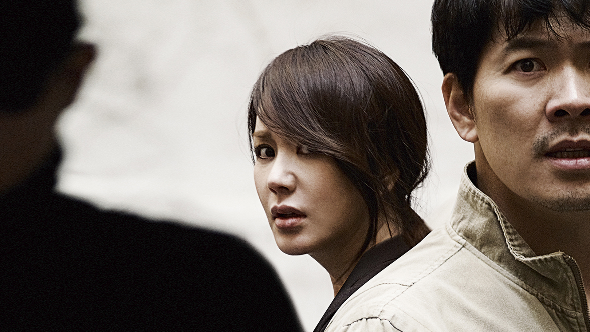 """Good Ol' Review: Satisfying 2013 Korean Film """"Montage"""" Ahead of Its Time"""
