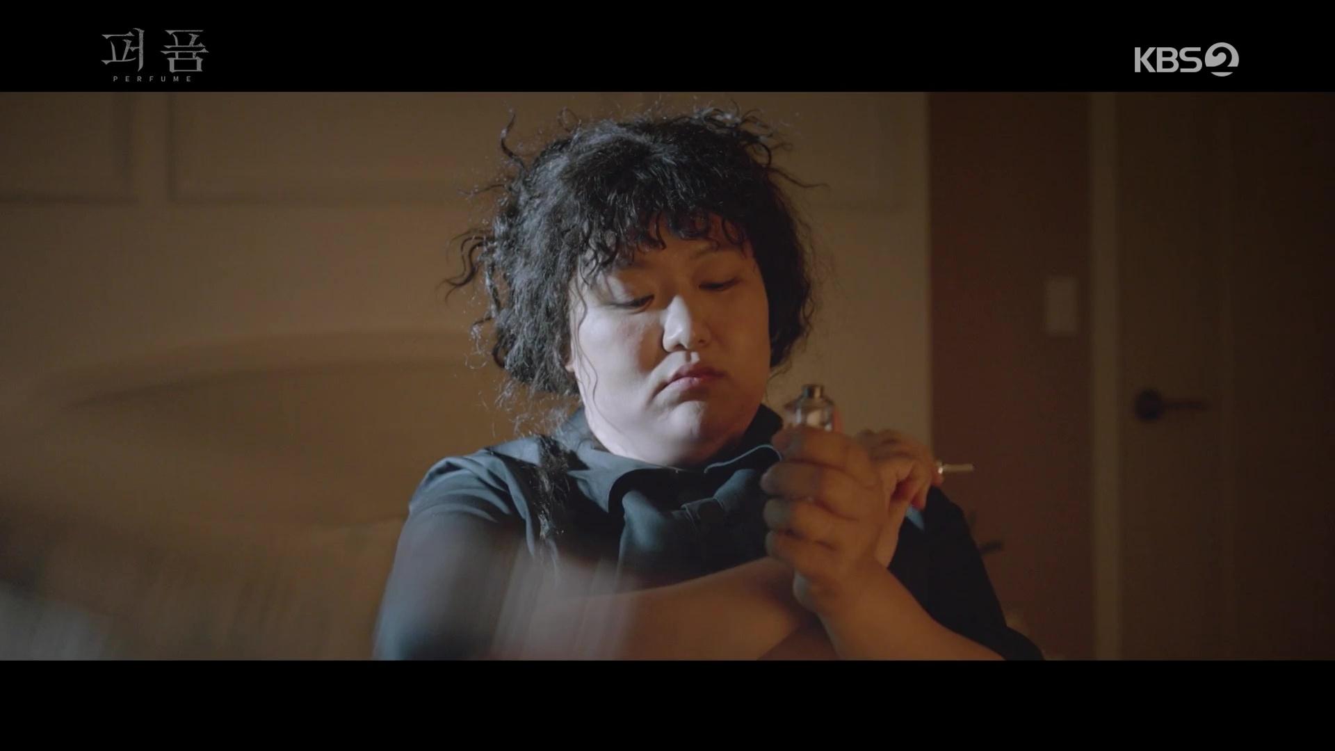 Perfume Korean Drama Review