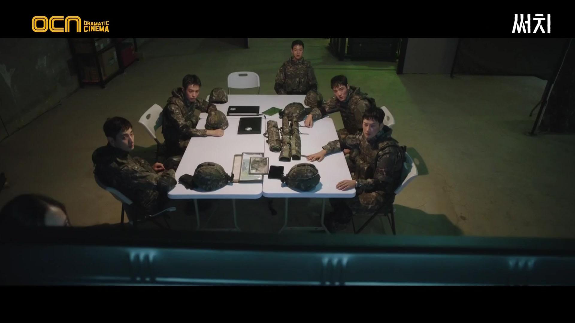 Search OCN Drama Review