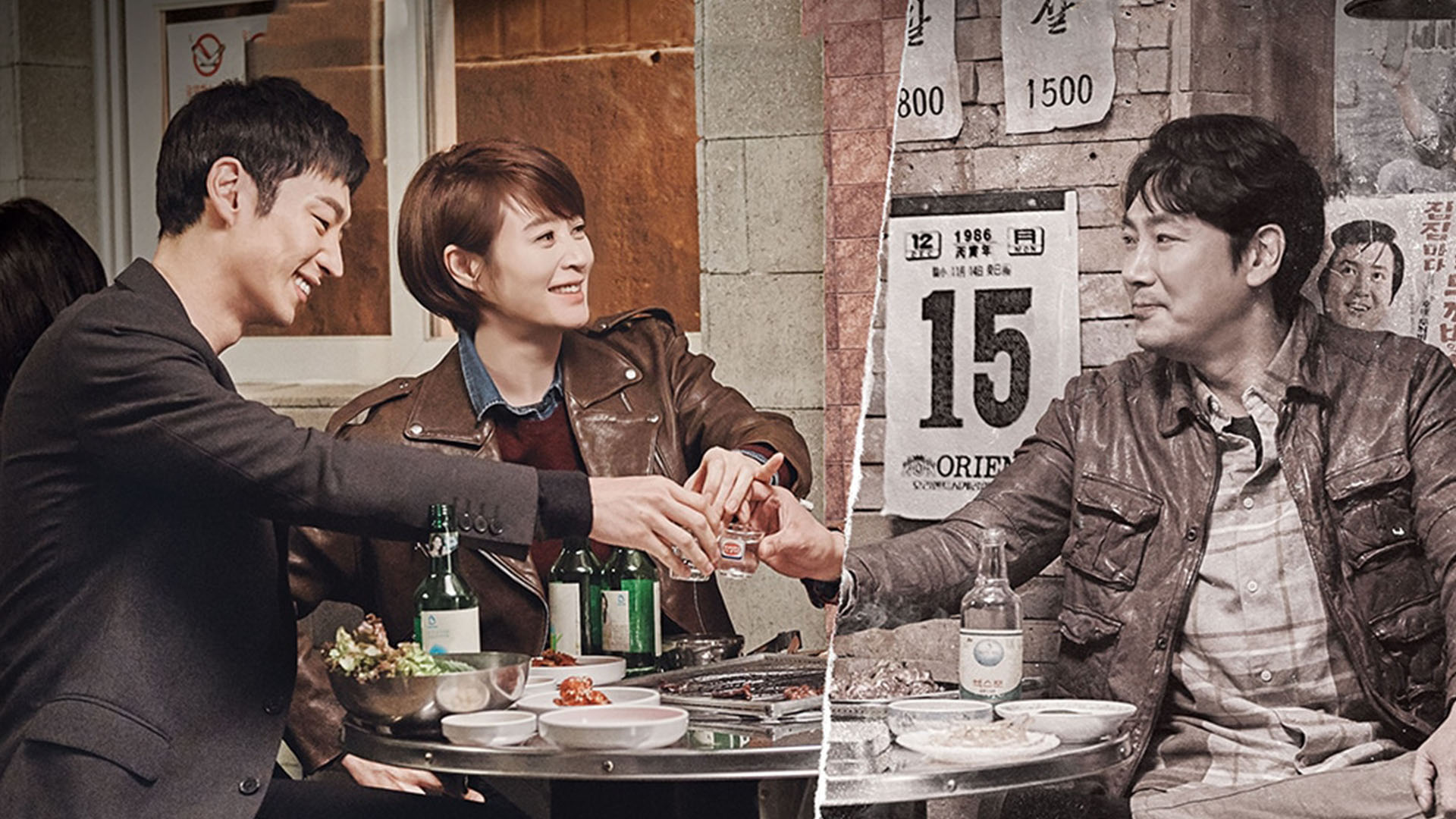 "Good Ol' Review: tvN's ""Signal"" a Breathtaking, Unforgettable Experience"