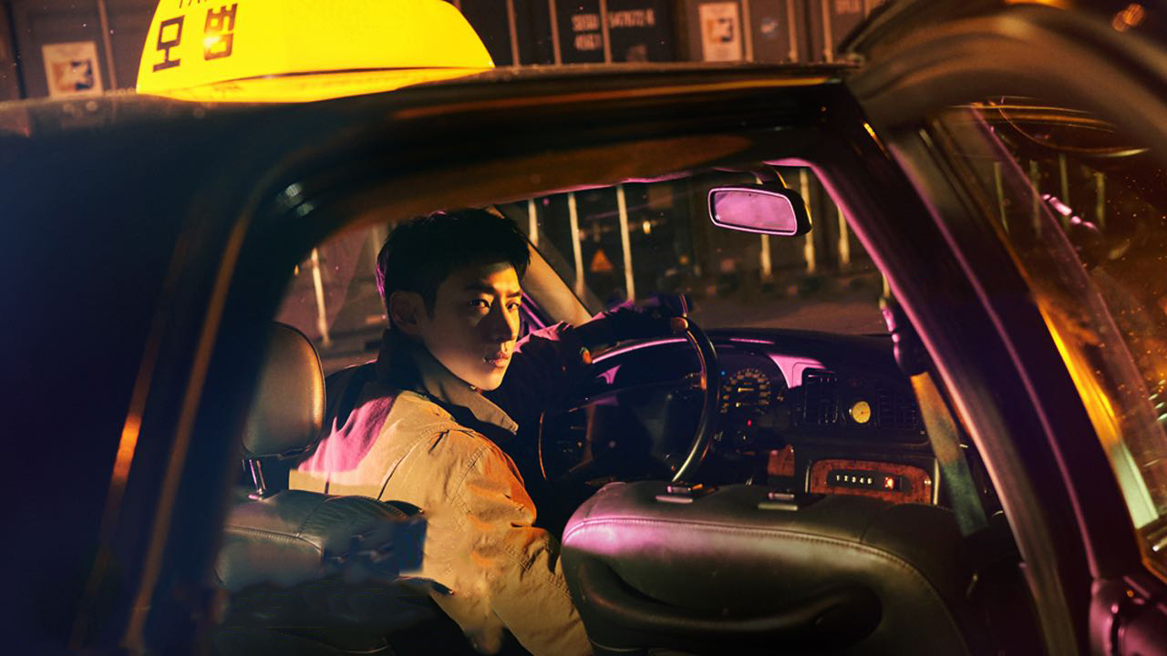 """Good Ol' Review: Adrenaline-Fueled, Character-Driven Thriller """"Taxi Driver"""" Makes Its Case as One of the Year's Best"""